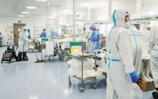 Στο νοσοκομείο «Σωτηρία» έχει στηθεί ένας μηχανισμός συνολικής παρακολούθησης ασθενών με COVID-19 για να εκτιμηθεί η πορεία της ανάρρωσής τους. (Φωτ. ASSOCIATED PRESS)
