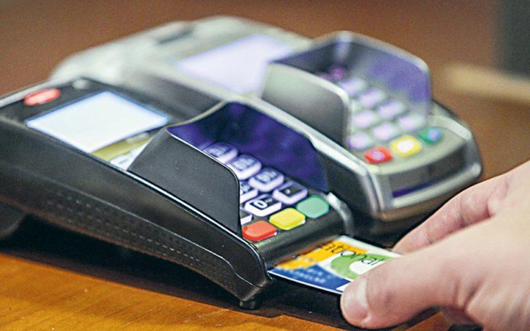 Το αφορολόγητο των e-αποδείξεων και το διαθέσιμο εισόδημα
