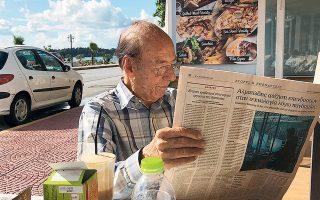Ο Τάκης Β. Λαμπρόπουλος παρέμεινε θαλερός μέχρι τα 93 του χρόνια.