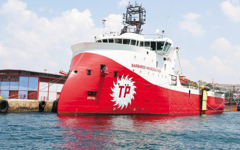 Το τελευταίο πλοίο που είχε μείνει στην Ανατολική Μεσόγειο ήταν το «Μπαρμπαρός», το οποίο πραγματοποιούσε έρευνες εντός της κυπριακής ΑΟΖ. (Φωτ. SHUTTERSTOCK)