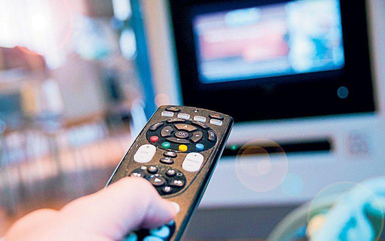 Μείωση γυμναστικής, αύξηση τηλεόρασης στο δεύτερο lockdown