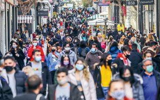 Κοσμοσυρροή και χθες στους εμπορικούς δρόμους της Αθήνας, λίγο πριν από την ανακοίνωση των νέων μέτρων κατά της εξάπλωσης της COVID-19 (φωτ. INTIME NEWS / ΓΙΑΝΝΗΣ ΛΙΑΚΟΣ).