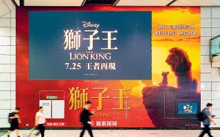 Τα σημερινά κοστολόγια των Αμερικανών παραγωγών χωρίς πρόσβαση στην αγορά της Κίνας κάθε άλλο παρά βιώσιμα είναι. Αρα, μια τέτοια μεταβολή θα αλλάξει και άρδην το μοντέλο λειτουργίας της κινηματογραφικής βιομηχανίας, τονίζουν αναλυτές (φωτ. Shutterstock).