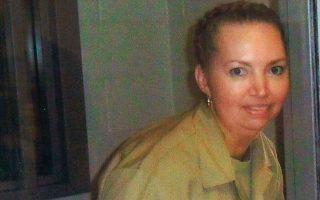 Στην 52χρονη Λάιζα Μοντγκόμερι χορηγήθηκε θανατηφόρος ένεση (φωτ.A.P.) .