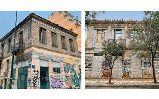 Τα περισσότερα κτίρια που καθαρίστηκαν, είναι ιδιωτικά ή ανήκουν σε ιδρύματα, οπότε είναι δύσκολη η αξιοποίησή τους, επισημαίνει ο Δήμος Αθηναίων.