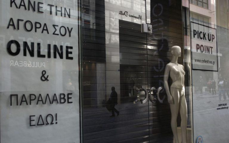 Άμεσο άνοιγμα και «κούρεμα» οφειλών ζητούν οι έμποροι