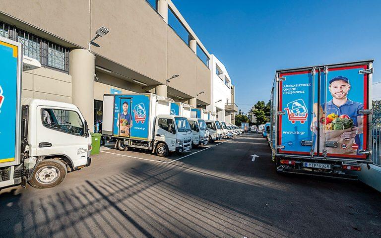 ΑΒ Home Shop Center: Με επένδυση 10 εκατ. ευρώ, αναβαθμίζει συνολικά την αγοραστική εμπειρία μέσα από το AB Eshop