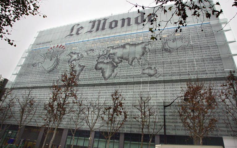 Ο σκιτσογράφος «Πλαντί» αποχωρεί από τη Le Monde