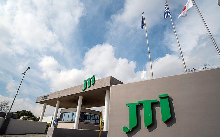 JTI: Επένδυση στην εθνική και τοπική οικονομία, ο μετασχηματισμός του εργοστασίου της ΣΕΚΑΠ