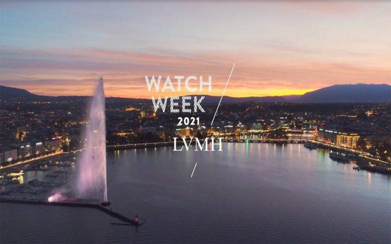 Ξεκίνησε η ψηφιακή Εβδομάδα Ωρολογοποιίας 2021 του ομίλου LVMH