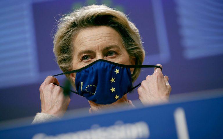 Φον ντερ Λάιεν: Υπέρ του ευρωπαϊκού πιστοποιητικού εμβολιασμού