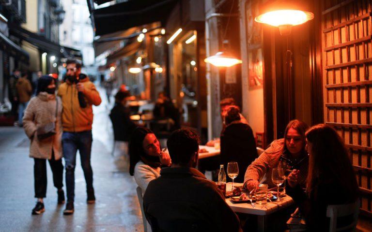 Νέοι περιορισμοί στη Μαδρίτη
