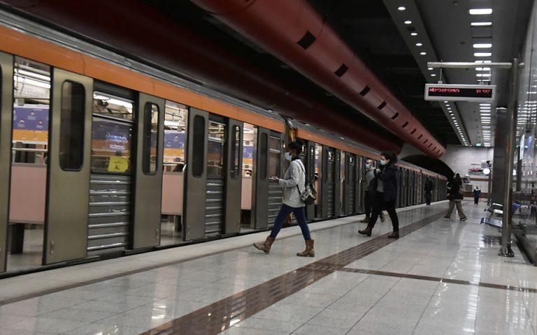 Κλειστός από τις 10 π.μ. ο σταθμός «Πανεπιστήμιο» του μετρό