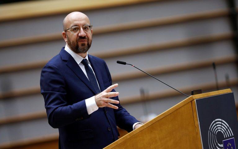Σε νέα υπερατλαντική συμμαχία καλεί η ΕΕ τον Μπάιντεν