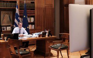 Φωτ. Γραφείο Τύπου Πρωθυπουργού/ Δημήτρης Παπαμήτσος