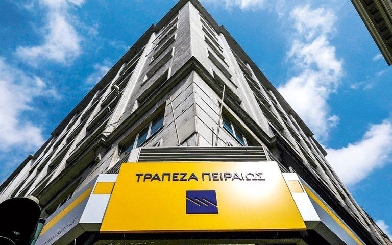 Τράπεζα Πειραιώς: Με περισσότερα δάνεια στηρίζει την ανάκαμψη και  τον μετασχηματισμό της οικονομίας