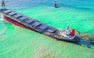 Το ιαπωνικών συμφερόντων πλοίο «MV Wakashio» προσέκρουσε σε κοραλλιογενή ύφαλο νότια του νησιού, που βρίσκεται ανατολικά της Μαδαγασκάρης, στο αρχιπέλαγος του Ινδικού ωκεανού. Το ναυτικό αυτό ατύχημα οδήγησε στη μόλυνση με μαζούτ ακτογραμμής 44 χιλιομέτρων.