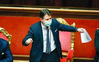 Ο πρωθυπουργός Τζουζέπε Κόντε κατάφερε να εξασφαλίσει τελικά τη στήριξη της Βουλής και της Γερουσίας. Φωτ. REUTERS / Yara Nardi