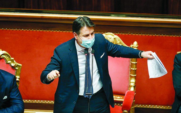 Πολιτική κρίση εν μέσω πανδημίας στην Ιταλία