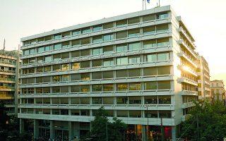 Στο οικονομικό επιτελείο σχεδιάζουν εντός του πρώτου τριμήνου του έτους να καταθέσουν στη Βουλή το νέο θεσμικό πλαίσιο, που έχει ήδη ολοκληρωθεί και αφορά τη δημιουργία οικογενειακών γραφείων στην Ελλάδα –family offices– με στόχο να προσελκύσουν κεφάλαια από το εξωτερικό.