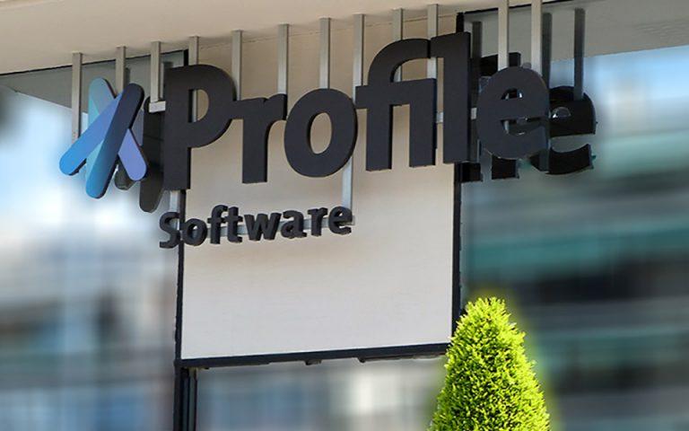 Profile Software: Πρωτοτυπία και καινοτομία στις τεχνολογίες αιχμής