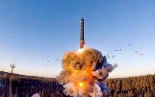 Φωτ.: Υπηρεσία Τύπου Ρωσικού Υπουργείου Αμύνης/Associated Press
