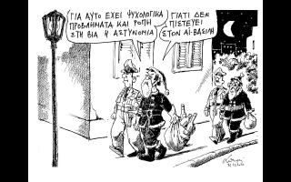 skitso-toy-andrea-petroylaki-01-01-210