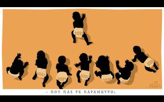 skitso-toy-dimitri-chantzopoyloy-01-01-210