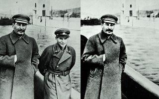 Πριν και μετά: σε ένα από τα πρώτα, αυτοσχέδια, photoshop της Ιστορίας, ο Νικολάι Γιεζόβ παύει να στέκεται πλάι στον Στάλιν. Σαν να μην υπήρξε ποτέ.