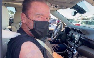 Φωτ.: Twitter/Arnold Schwarzenegger