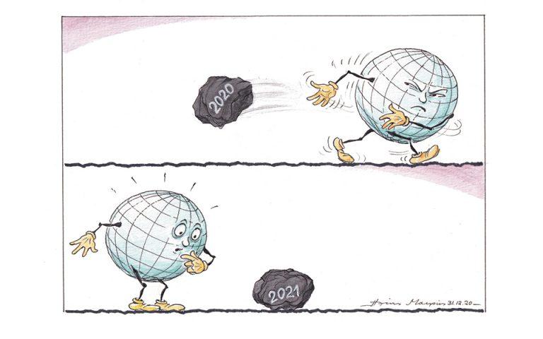 Σκίτσο του Ηλία Μακρή (03/01/21)
