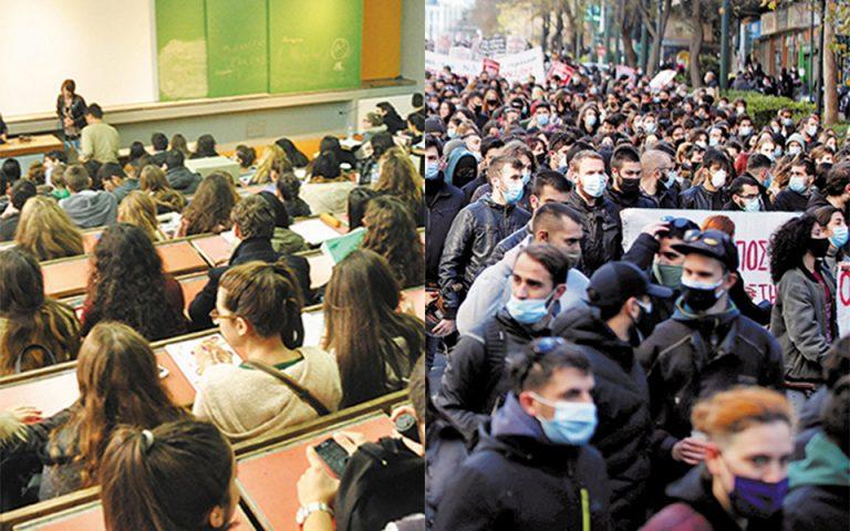 Η σιωπηρή πλειοψηφία του πανεπιστημίου