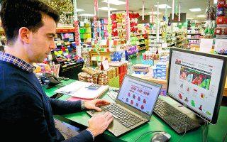 Η πανδημία ώθησε μία στις δέκα επιχειρήσεις να αποκτήσει δικό της e-shop στο πλαίσιο μιας νέας ψηφιακής κουλτούρας που θα αποτελέσει διέξοδο στη σημερινή κατάσταση για online πωλήσεις, οι οποίες στο κλείσιμο του 2020 αναμένεται να φθάσουν τα 15 δισ. ευρώ στην Ελλάδα.
