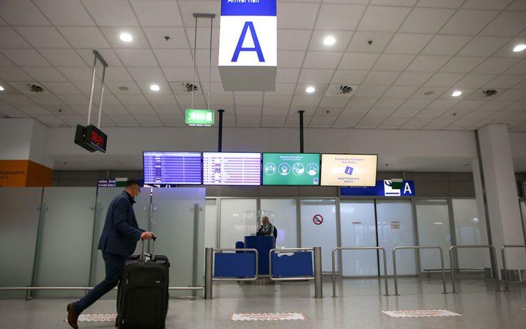 ΥΠΑ: Συνεχίζονται οι περιορισμοί στις εσωτερικές πτήσεις