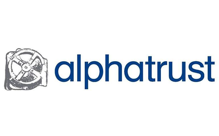 Σε ένα έτος με μεγάλη αβεβαιότητα, η ALPHA TRUST προσφέρει σιγουριά
