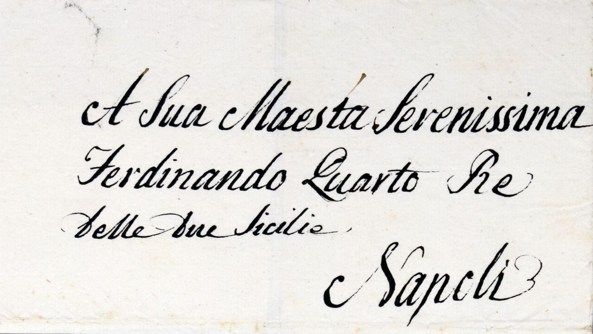 i-napoli-koitazei-to-18211