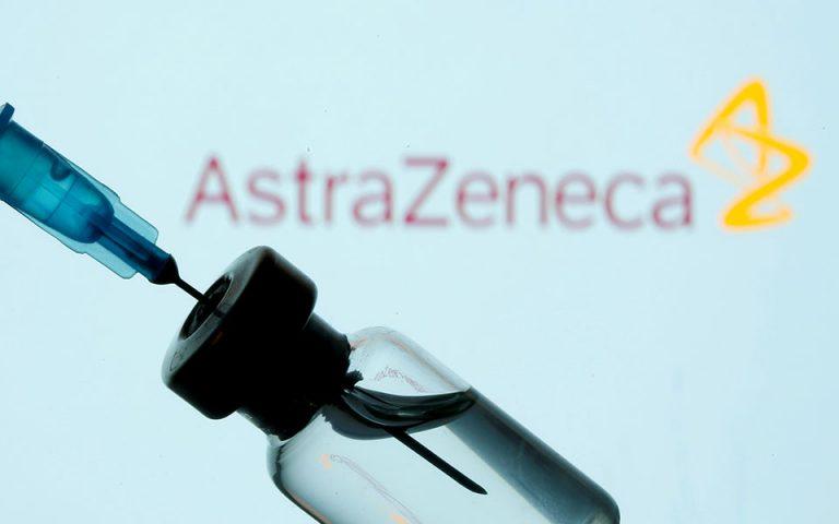 Η AstraZeneca εκφράζει λύπη για την εγωιστική συμπεριφορά ορισμένων χωρών