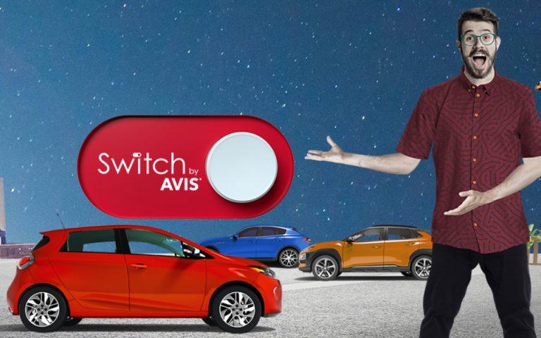 Αυτοκίνητο όταν το θες, όποτε το θες, μόνο με μια συνδρομή