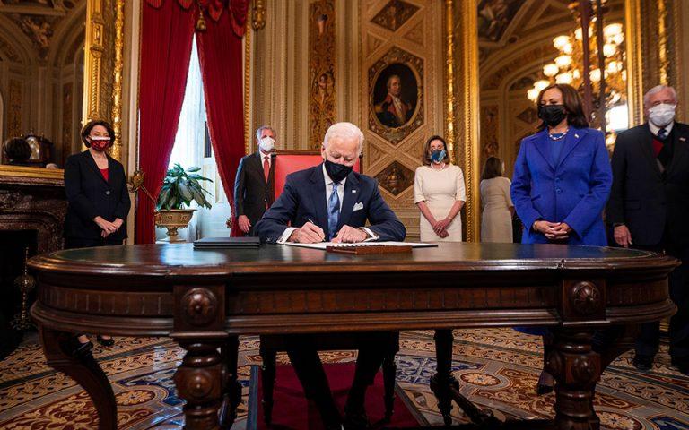 Ηγέτες απ' όλον τον κόσμο χαιρετίζουν τον Τζο Μπάιντεν