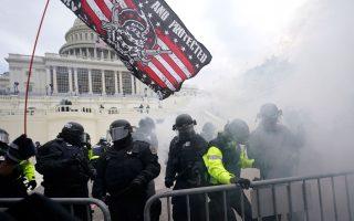 AP Photo/ Julio Cortez