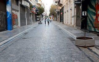 Φωτ: kathimerini.gr/ Λουκάς Βελιδάκης