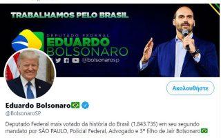 Φωτ. @BolsonaroSP