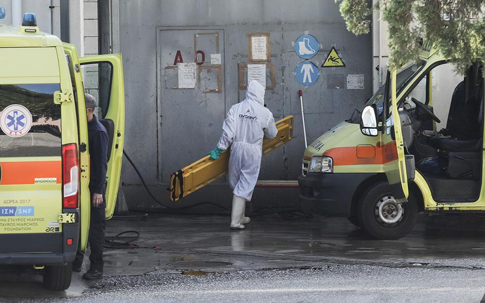 Κορωνοϊός: 27 μεταλλαγμένα κρούσματα στην Ελλάδα