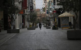 Φωτ.AP Photo/Lefteris Pitarakis