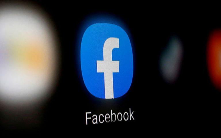Facebook: 2,8 δισ. οι μηνιαίοι χρήστες – Άλμα στα κέρδη