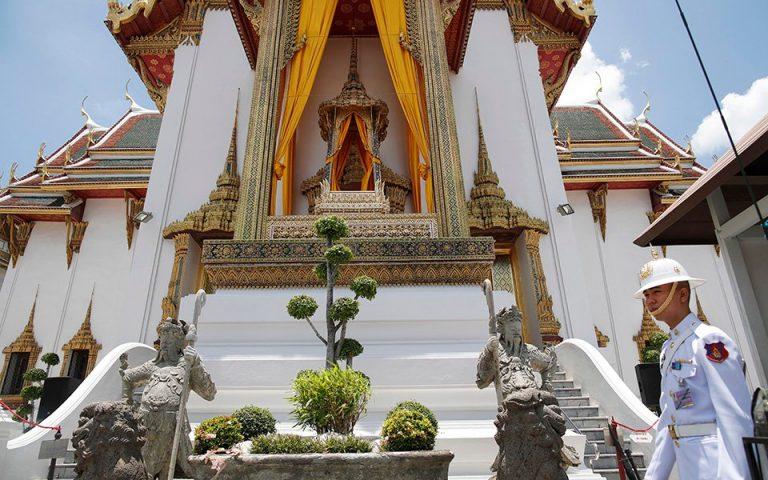 Ταϊλάνδη: Ποινή-ρεκόρ 43 ετών κάθειρξης για προσβολή της μοναρχίας
