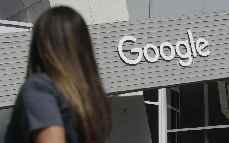 Ποιεί την νήσσαν η Google