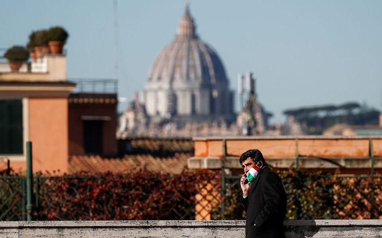 La Repubblica: Τα καταγεγραμμένα κρούσματα στην Ιταλία είναι χαμηλότερα από τα πραγματικά