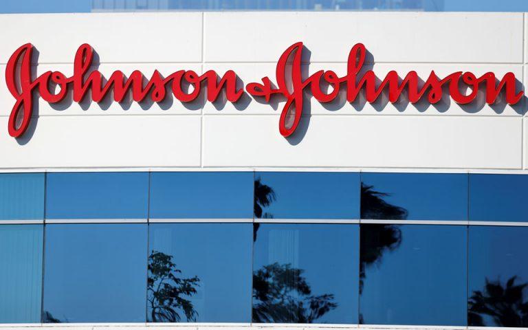 Johnson & Johnson: Την επόμενη εβδομάδα τα αποτελέσματα του εμβολίου
