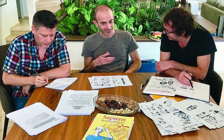 Ο Γιουβάλ Χαράρι, με τον Βέλγο συγγραφέα-σεναριογράφο Νταβίντ Βαντερμέλεν (αριστερά) και τον Γάλλο σχεδιαστή Ντανιέλ Καζανάβ (δεξιά).